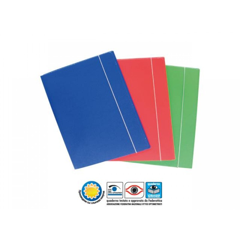 Папка с ластик картон гланц, А4, 300 г/м2
