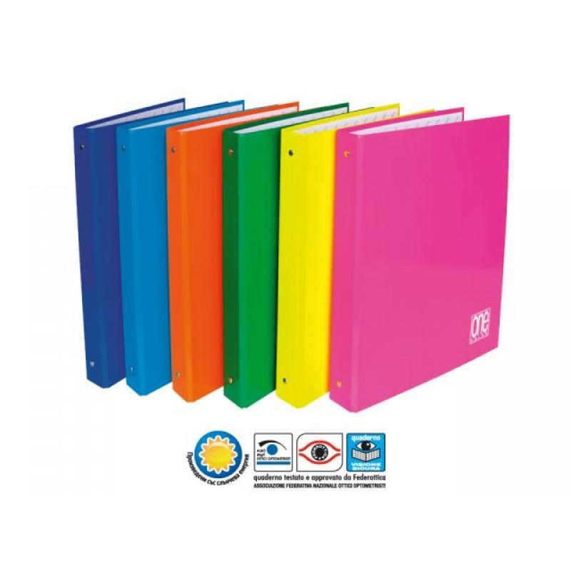 Класьор 4 ринга One Color, А4, картон гланц 35 мм