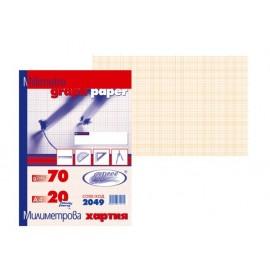 Хартия милиметрова, А4, 20 листа